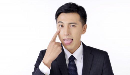 東須磨小、加害教員に反省なし「あれがイジメか、冗談やろ」「ほとぼりさめたらまた教員やろ」