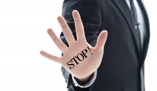 東須磨小教員間いじめ。加害教員が給与差し止めを不服として取り消しを求める。加害教員に反省なし