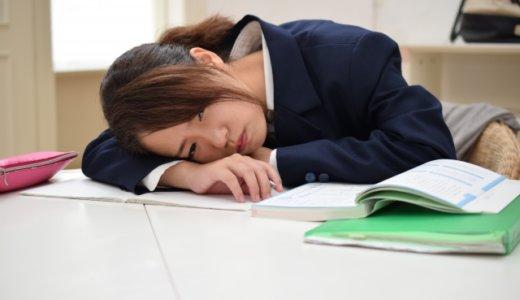 『高崎商科大附属高』体罰教師に続き今度はセクハラ教師。LINEで複数の生徒をホテルに誘う。たがが外れてしまった⁉︎