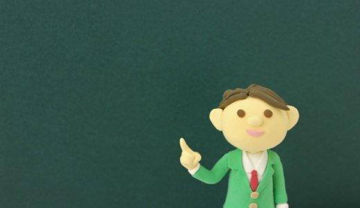 摂津市立小学校の男性教諭・男性向けの風俗店でアルバイト。10回で10万円稼ぐ