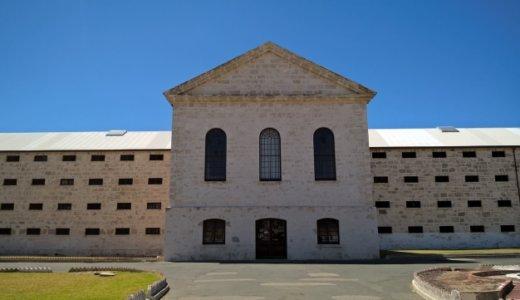 札幌刑務所で受刑者が独居房を破壊「イライラしていた」建造物損壊で書類送検