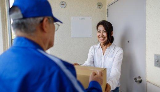 『今井達雄』69歳のふとんクリーニング店経営者が札幌市北区の20代の女性のマンションに押し入りキス。過去には労働基準法違反で書類送検