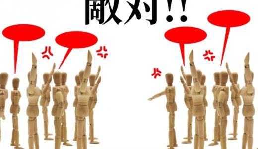 札幌で六代目山口組と神戸山口組が抗争。五龍会と福島連合が代理戦争。市民生活に不安が走る
