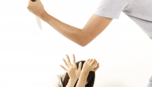 塚原俊文・知人の女子大生に「何でも言うこと聞いてくれる」縛って監禁。自動車を奪って逃げる・大分