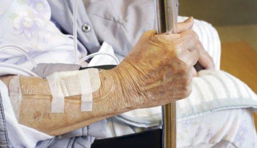 老人ホーム暴行・有馬洋一。顔画像公開。床についた血痕を拭き取る姿も