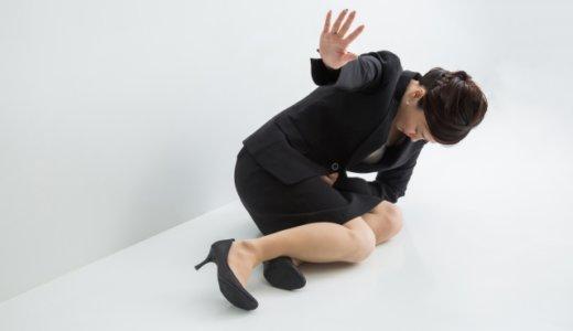 【凶悪】TOTO社員「津田実」顔画像。女性に無言で背後から体当たり。蹴りながら「おつかれさん」最後に体を触る