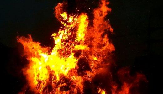 『白糠町放火殺人』宮垣朗 のユーチューブを特定。さみしがりやで変わったひと。放火の原因は店でのトラブルか