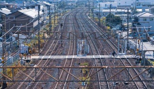 不動産会社社長・荻昌伸。会社が判明。JR武蔵野線の電車内で痴漢をして線路を逃走「女性に手が触れ興奮してしまった」