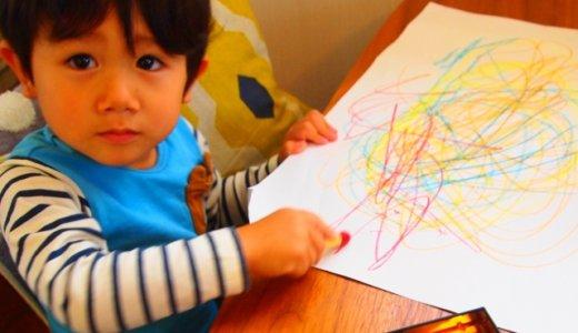 『タワマン幼児虐待死』渡辺雄二はIHIを育児休暇中。日常的に山田隆太郎ちゃんを虐待か