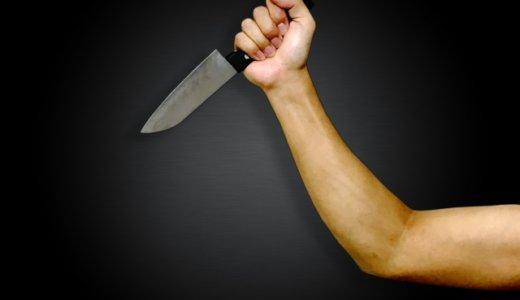 金銭トラブルか。51歳「渋谷和也」がナイフで経営者に切りつけ逮捕・札幌