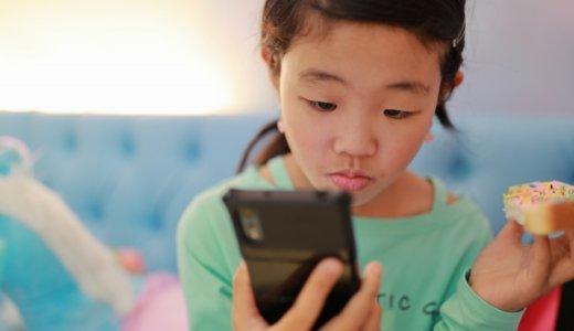 『ひま部』年内でサービス終了。今度は、小林正之(47)が14歳の中3女子にみだらな行為