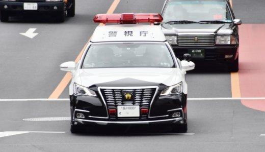 『井坂有星』パトカーをあおり警察官の胸ぐらをつかみ蹴る。まるで昭和の暴走族・四日市市