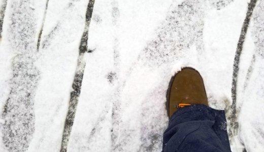 『札幌国際スキー場』外国人7人遭難。バックカントリーでスキー場外へ。携帯の電池切れで通話もできず。
