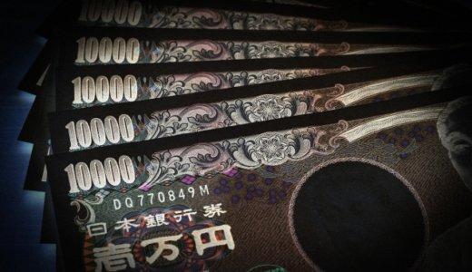 佐藤克巳・札幌の女性から700万円を騙しとる?元『圧男』か。「1億円に増やしてやる」