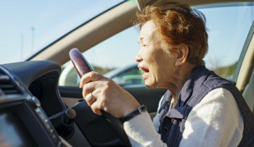 「札幌厚別区ひき逃げ犯」佐藤昌次郎(82)。増田喜代子さんを横断歩道でひいて1キロひきずる。人と接触したのも分からない?