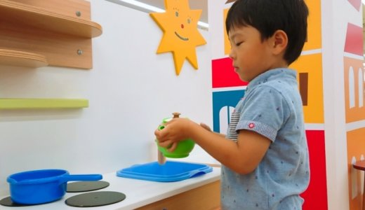 川瀬智大・札幌市の保育士の男が男児にわいせつな行為。勤務先の保育園をほぼ特定