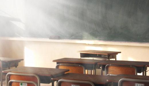 全国すべての小中高休校!!3月2日から実施。安倍首相の表明に国民はパニック!?