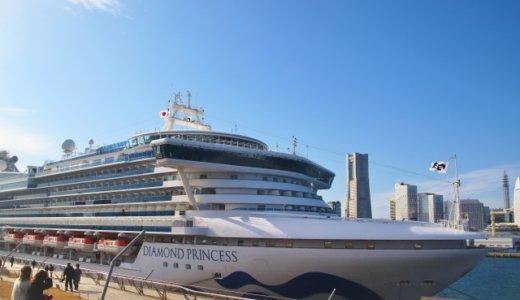 【新型コロナウイルス】船内感染61人、1人重症。日本人は21人。