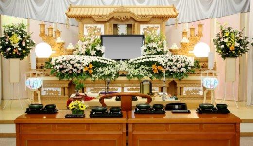 団野村さんが父親である野村克也さんの遺体写真をTwitterに投稿で物議
