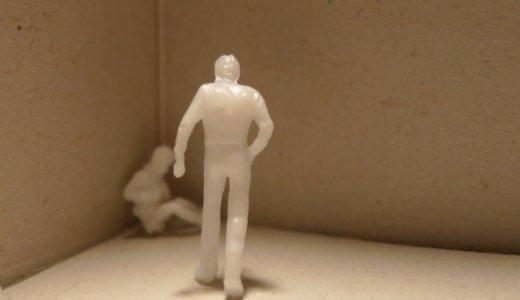 【凶悪】園田和紀(20)。旭川で80代の老夫婦宅に押し入り強盗。男性は頭の骨を折る大けが。動機とSNSは?
