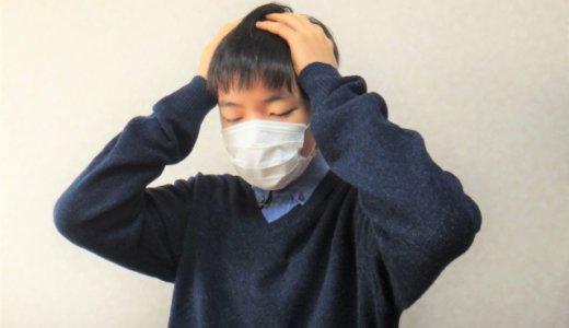 北海道ではすべての公立小中学校の休校を検討。幼稚園や保育園も休園か