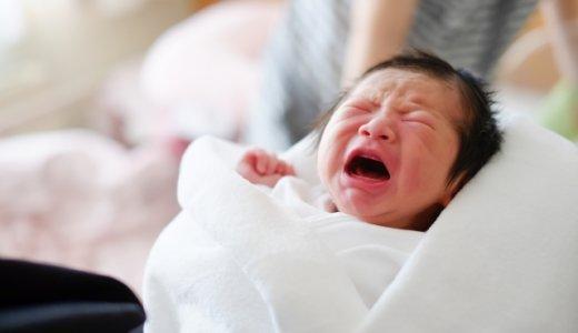 赤ちゃん遺体遺棄「松原美幸」の顔画像特定。男児の骨には切断のあと。下半身はどこに
