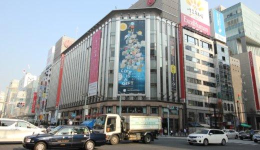 札幌三越の50代従業員が新型コロナに感染。「丸井今井札幌本店」とも15日は臨時休業