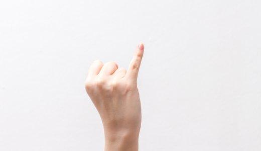 住吉会系三次団体「加藤連合会」林田大輔の顔画像。違法カジノで客の小指を切り落とし逃走。時効1ヶ月前に逮捕の裏側