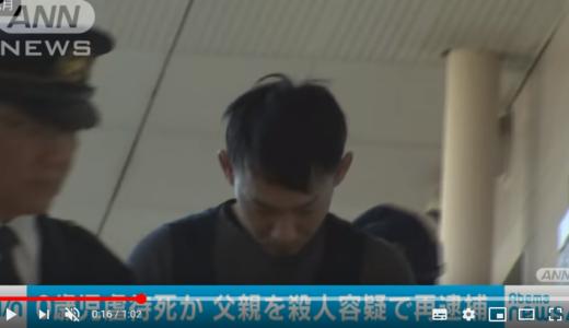【高倉和樹】3度目の逮捕。0歳の幼児を虐待で逮捕していた事件。高倉容疑者、再逮捕へ。