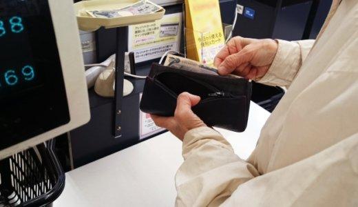 札幌の36歳会社員。岩内町で別居中の妻子に会った帰りに下半身を露出してコンビニで買い物。女性店員は無言で接客