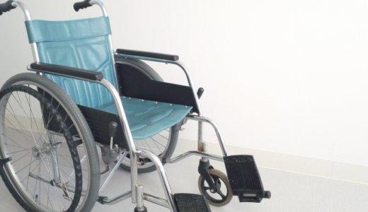 患者を椅子に座らせて放水。神出病院の元看護助手、和田元規容疑者ら計6人を虐待の疑いで逮捕。リアクションが面白かった。