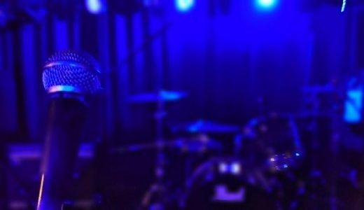 『辻山浩太』コロナ感染と嘘をつき地下アイドル「リバイバルアイ」のコンサートへ。ツイッターと顔画像を特定。