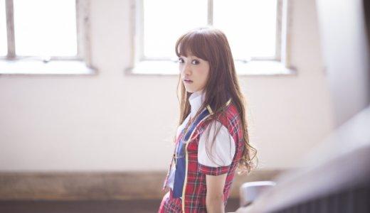 『清成啓貴』女子高生に「アイドルは枕営業が必要」とわいせつ行為。SNSと顔画像特定。戦慄かなのを利用か