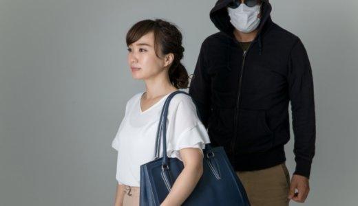 『マスクおじさん』「化粧かわいいね、マスクいらない」と女性に声をかける変質者現る・札幌市東区