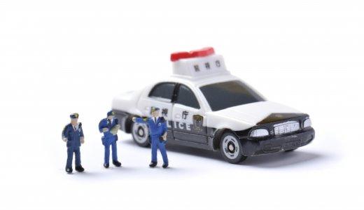 道警の20代巡査部長が新型コロナに感染。44人の警察官が「自宅待機」‼︎異例の事態に
