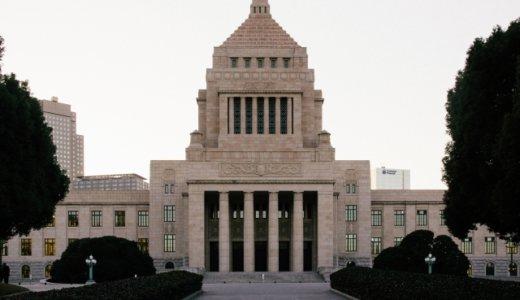 NHK契約情報不正取得でN国・立花孝志党首を書類送検。不正競争防止法違反と威力業務妨害の疑い。