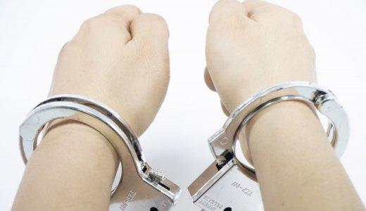 缶チューハイ窃盗で逮捕された所沢市泉町に住む無職の男(34)が同居女性の背中を刃物で刺し殺人未遂容疑で再逮捕へ。