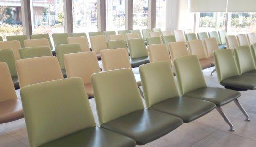 「札幌呼吸器科病院」で新型コロナに7人が感染。この病院で7人の感染者が出た理由‼︎