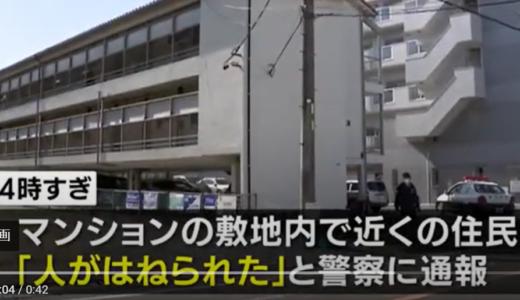 クラクション注意され激怒。男性を複数回はねて逃走。愛知県一宮市で24歳女子大生を逮捕