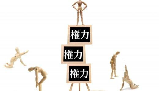change.orgで「安倍さんに、ただ総理大臣辞めて欲しいだけの署名」のキャンペーン活動が話題になっています。