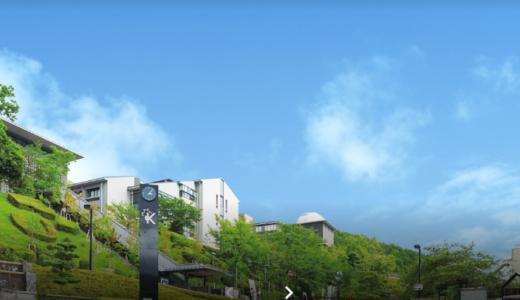 「大学に火をつけるぞ」クラスターが発生した京都産業大学に数百件の脅迫電話。差別的な扱いも