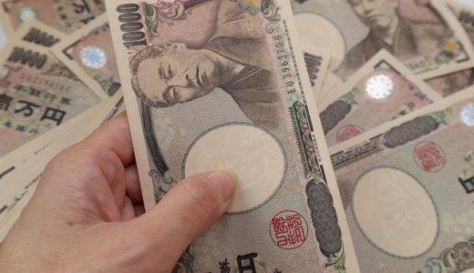 札幌の障害福祉サービス事業者『(株)ホーム』が57万円を不正受給。助成金を不正受給する施設があとを断たない理由