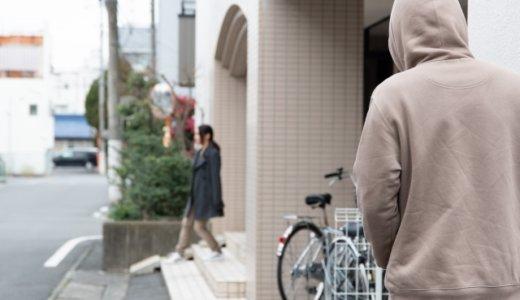 「別れたくない」札幌の44歳の自営業の男がストーカーで逮捕。相手女性を尾行して転居先をつきとめる。