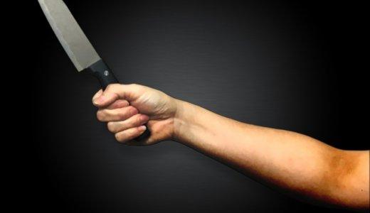 函館市湯川町・37歳弟が40歳兄に包丁で切りつけ兄は顔面を数回殴る。原因は「風呂入れ」のひとこと‼︎