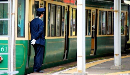 JR北海道の29歳車掌が乗客の金品を盗もうとして懲戒解雇⁉︎寝ている乗客のリュックをあけて物色