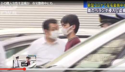 「好意があった」アパート隣人女性をベランダから盗撮。岩切駿の顔画像公開とFacebook。