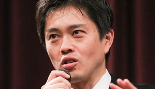 山口県柳井市・松本和也(35)が吉村知事への脅迫で逮捕。「首をチェーンソーで・・」と5ちゃんねるに過激な書き込み