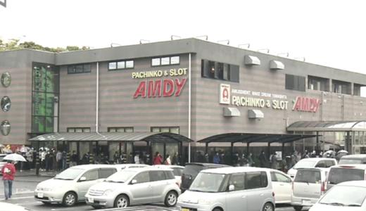 千葉県のパチンコ店3店舗が休業指示を無視。アムディ東松戸店、野田店、ATARIYAが休業しない理由