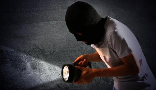 釧路市「吉家正昭」連続窃盗犯逮捕。強盗致傷で実刑確定か。SNSはなし
