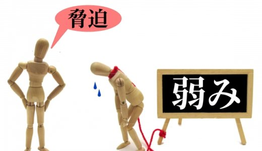 【近森公和】東日本大震災で犠牲になった石巻市立大川小学校児童の遺族に殺害を予告。池田小で起きた児童殺傷事件の遺族にも脅迫文書を送った疑いも